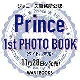 Prince 1st PHOTO BOOK 『 タイトル未定 』
