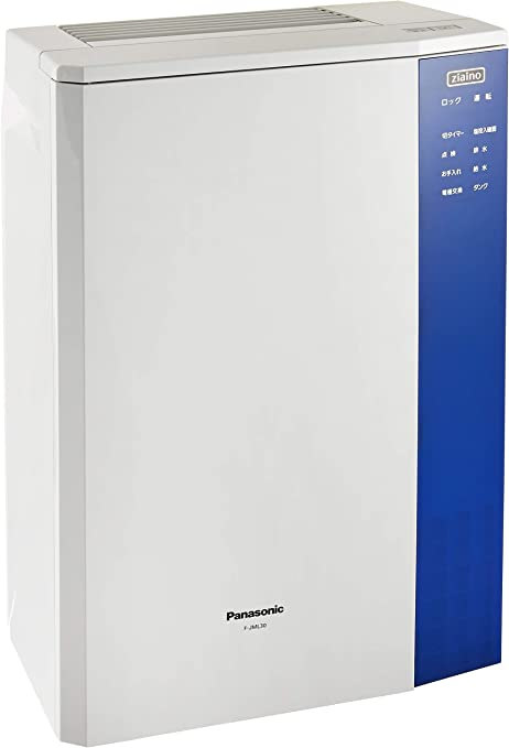 Panasonic F-JML30-W - Purificador de aire (210 m³/h, 40 m², 43 dB ...