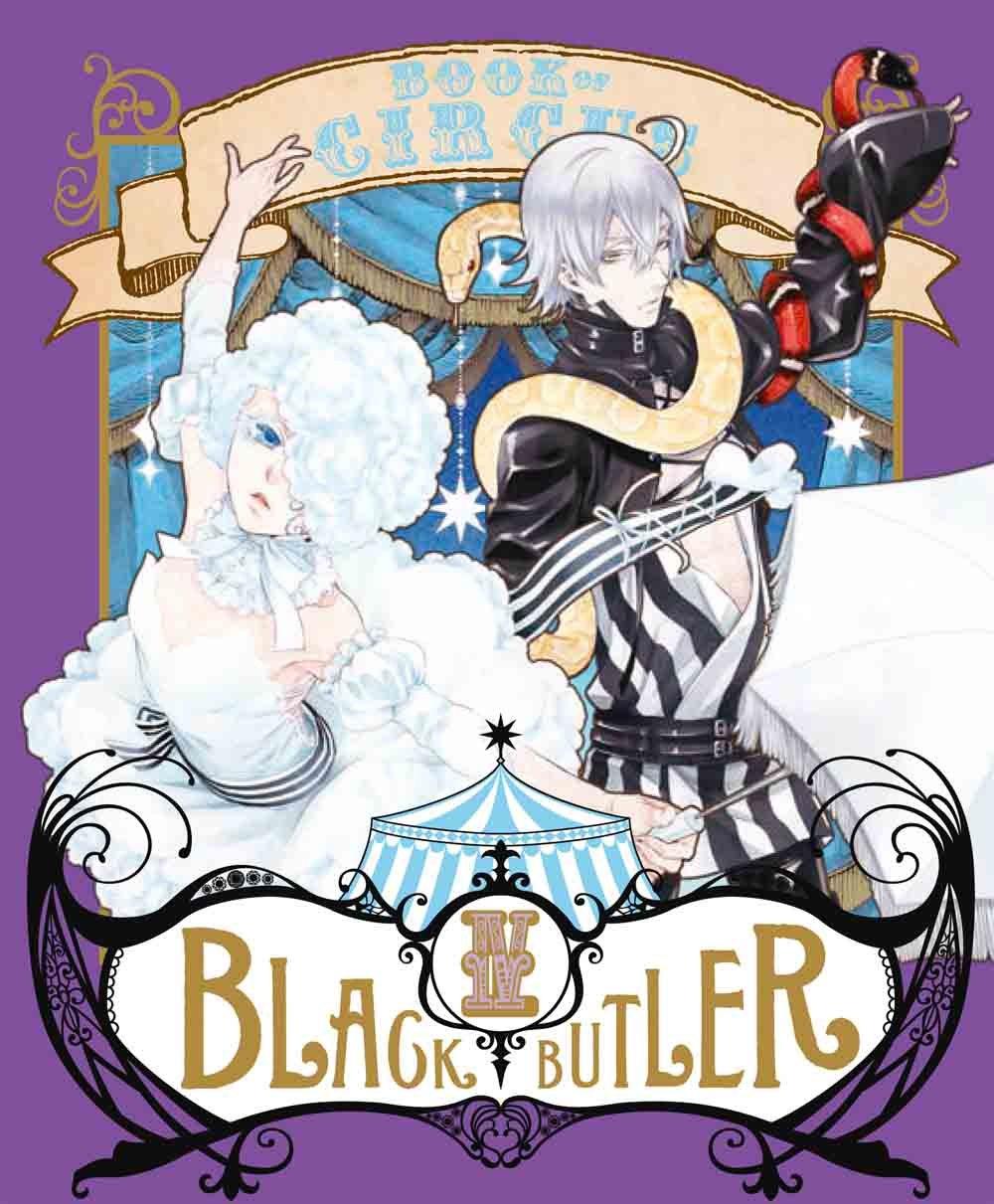 Black Butler Book Of Circus Song