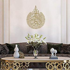 "Tubibu%100 Metal Islamic Wall Art, Islamic Wall Decor, Gift for Muslims, Ramadan Gift, Islamıc Wall Decor (Ayatul Kursi) (50x65 cm - 25.5""x19.7"")"