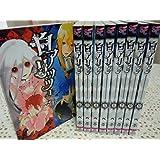 白アリッッ コミック 1-9巻セット (シルフコミックス)