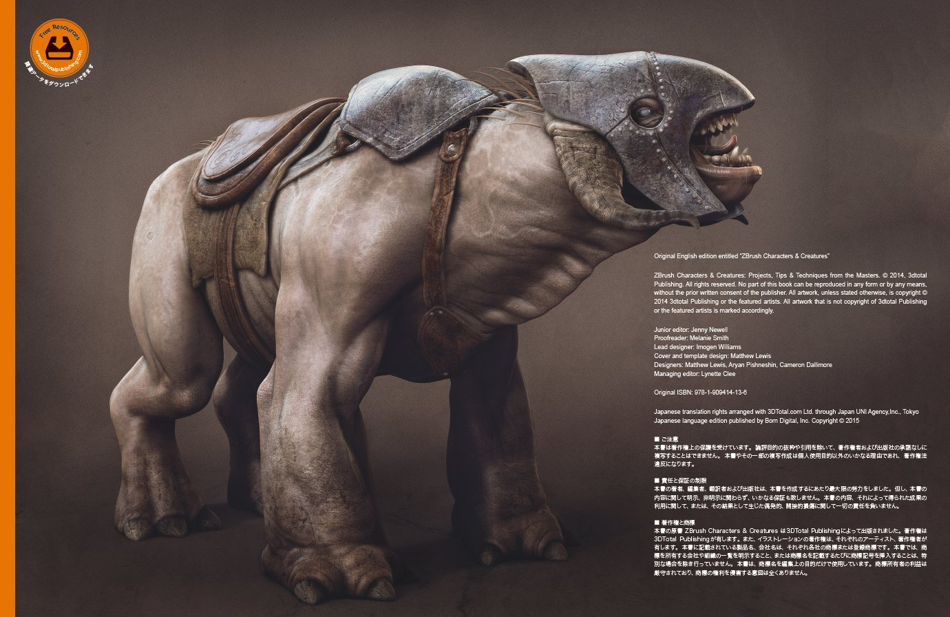 ZBRUSH CHARACTERS AND CREATURES PDF DOWNLOAD