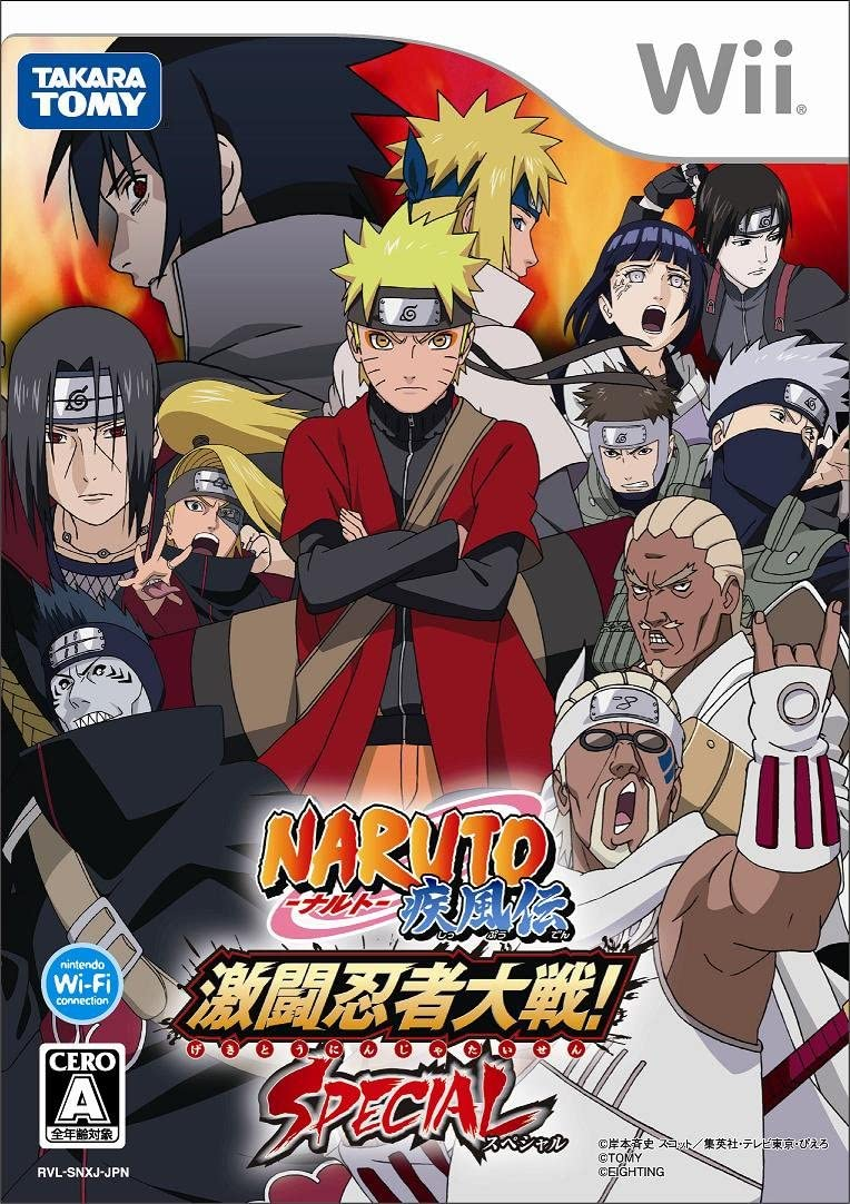 Amazon.com: Naruto Shippuden: Gekitou Ninja Taisen Special ...