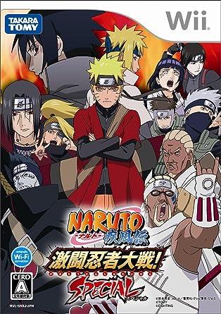 Naruto Shippuden: Gekitou Ninja Taisen Special [Importación ...