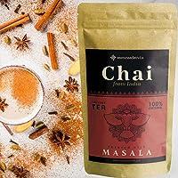 Té Chai Latte en Polvo instantáneo GIRNAR 300g