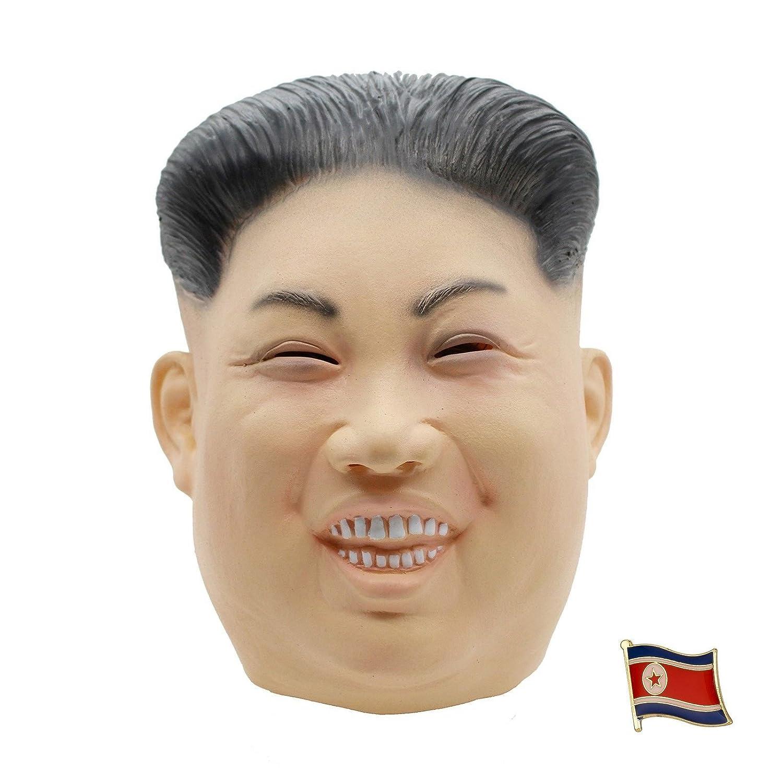 Send Me Nukes [1 x Fat Kim Jong Un Latex Mask + 1 x North Korea Flag Badge Pin Bundle Set] - Rocketman Halloween Party Costume Dictator
