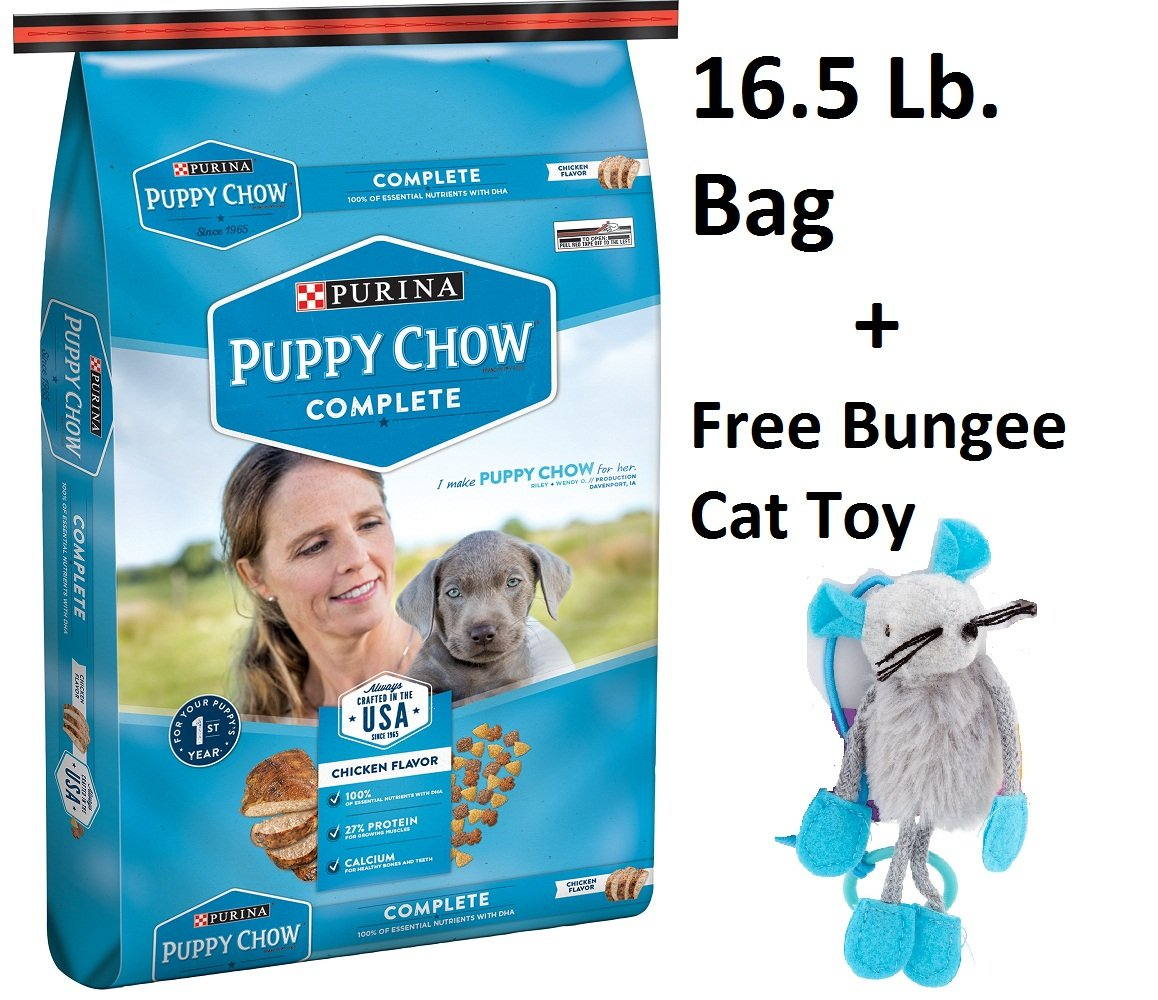 Purina Puppy Chow Complete Puppy - Dry Dog Food 16 Lb (2 Pack + Free Toy)