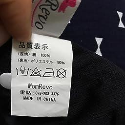 Amazon Momrevo ベビーカー カバー 抱っこ紐 フード付き ケープ Uvカット 紫外線防止 涼感 大判 軽量 授乳ケープ ポンチョ スリーパー 出産祝いにも M002 抱っこひもカバー ケープ ベビー マタニティ 通販