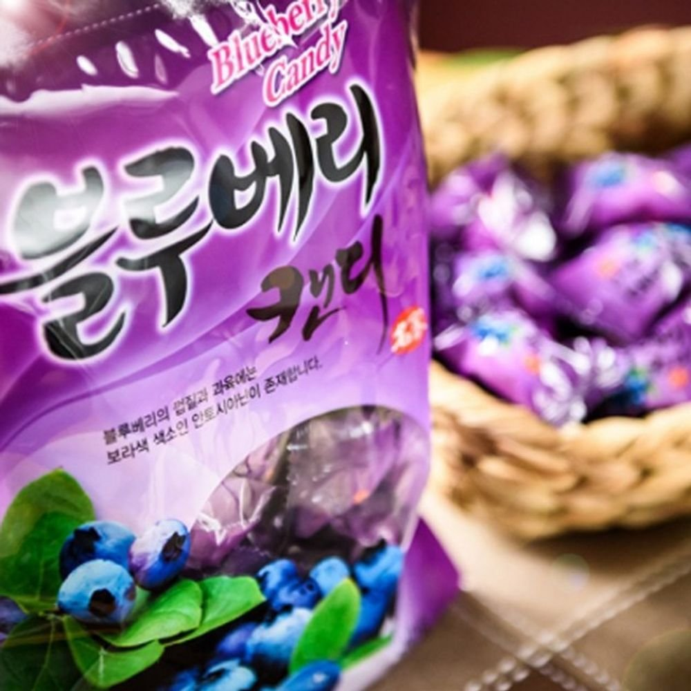Blueberry candy 250g Korean Sweet fruit candy with natural juice as ripe nature