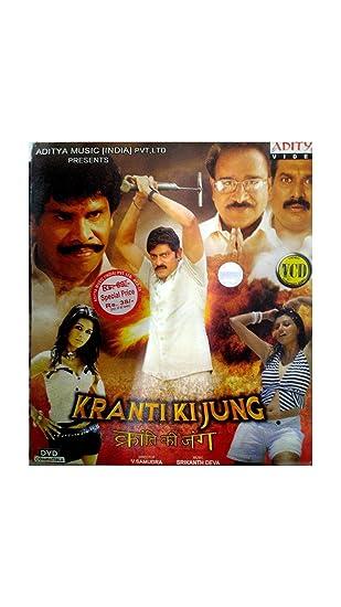 Khallas tamil full movie download hd