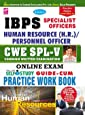 IBPS Specialist Officer SO SPL-5 Human Resource H.R./Personnel Exam Self Study Guide Cum Practice Work Book - 1508 - Old Edition
