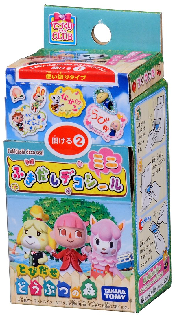 Animal Crossing Tobidase deco mini seal the balloon (japan import) Takara Tomy