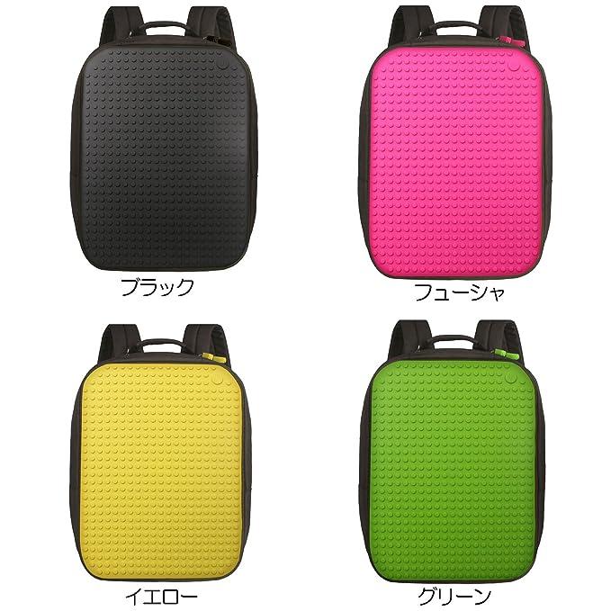 Amazon.com: Upixel Classic Backpack – DIY Pixel Art – School Laptop Bag with Multi Pockets – Green: Computers & Accessories