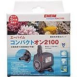 エーハイム コンパクトオン 2100 (50Hz) 淡水・海水両用コンパクト水陸両用ポンプ