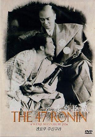 Amazon com: The 47 Ronin: Kenji Mizoguchi: Movies & TV