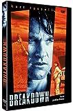 Breakdown DVD 1997