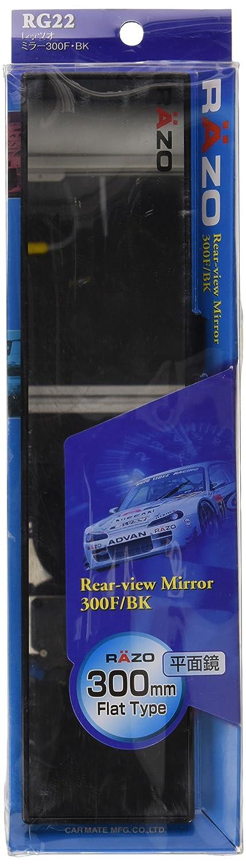 Razo RG22 11.8' Black Frame Wide Angle Flat Rear View Mirror - Pack of 1 KEYU1