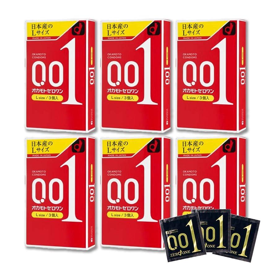 エレベーターどんなときもラダ【まとめ買いセット】 コンドーム アイアンガイ 12個入×3箱 (計36個入)