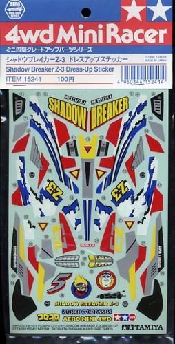 シャドウブレイカーZ-3 ドレスアップステッカー 「ミニ四駆グレードアップパーツシリーズ」 [15241]