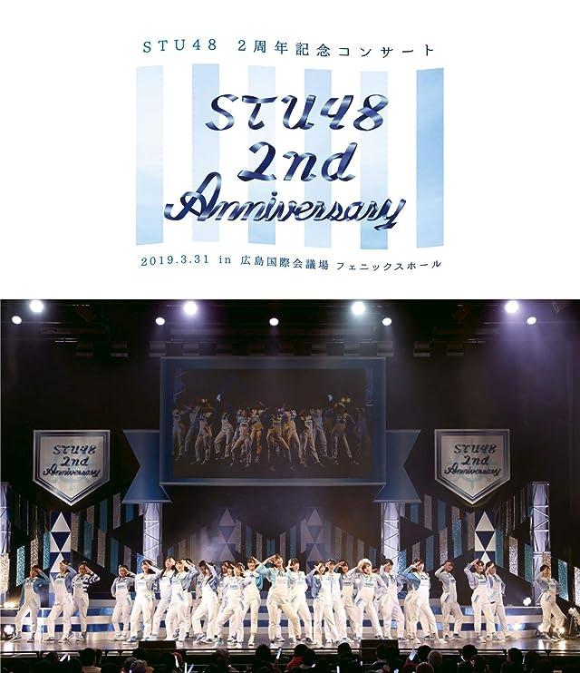 【メーカー特典あり】STU48 2nd Anniversary