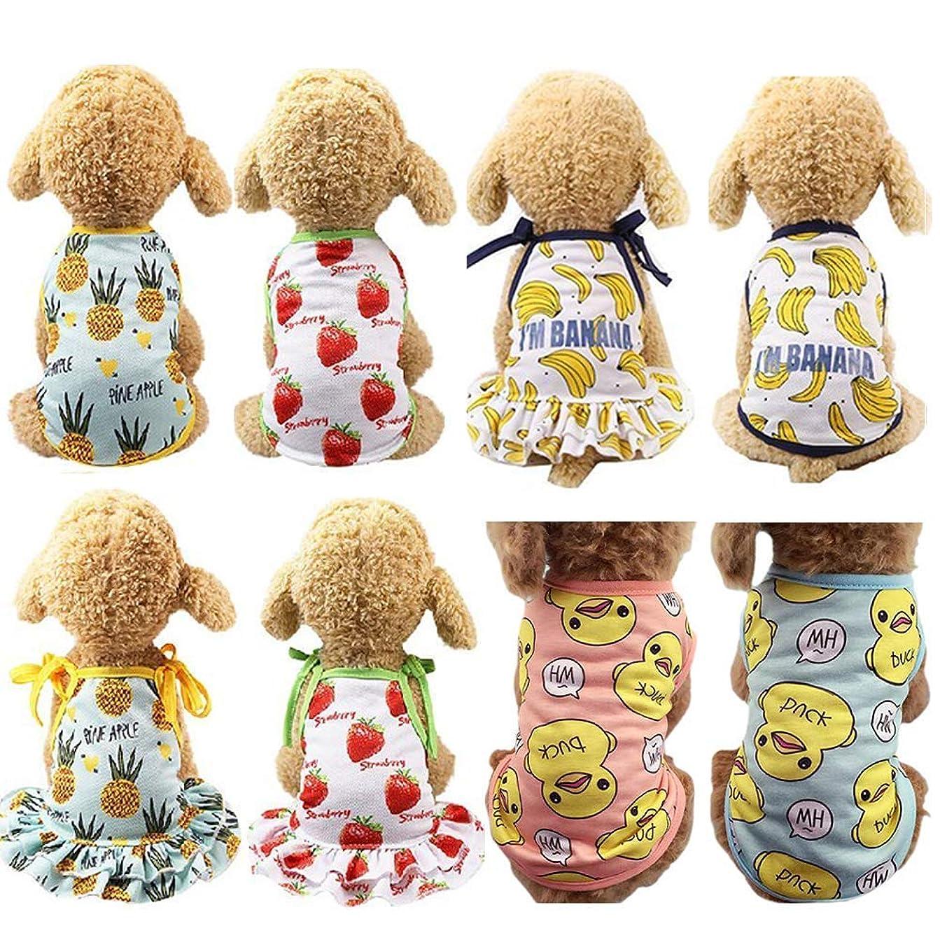 日常的にティッシュアレキサンダーグラハムベルbeanspet 犬 服 犬服 犬の服 ドッグウェア おしゃれ 花柄 ワンピース 薄手 2色5サイズ (M, ピンク)
