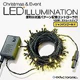 イルミネーション ライト LED 100球 ストレートタイプ 10m メモリー 機能 内蔵 コントローラー 付 カラー: シャンパン ゴールド 10連結 可能タイプ 【AD&C TORONIC】