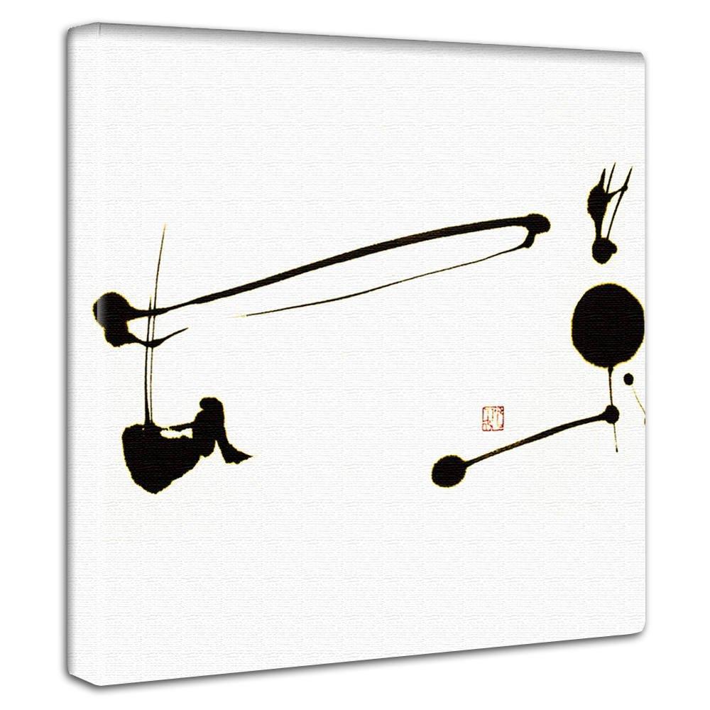 【アートデリ】壁掛けインテリアにファブリックパネル|書道 wat-0001-L Lサイズ B00W9P173SLサイズ(57×57cm)