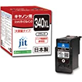 ジット Canon(キヤノン)  BC-340XL 増量 ブラック対応 リサイクル インクカートリッジ JIT-C340BXL 日本製