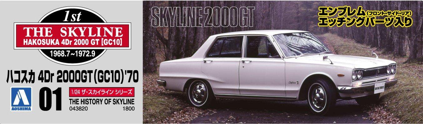 Buy 1/24 Hakosuka (Nissan Skyline C10) 4Dr 2000GT(GC) `70 (Model Car