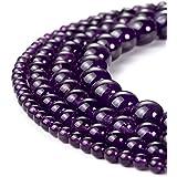 天然圆珠半珍贵宝石散珠用于珠宝制作链 38.1 cm 紫水晶色 4mm