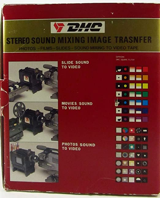 Amazon.com: DMC 4-In-1 Image Transfer With Stereo Sound Mixing System: Electronics