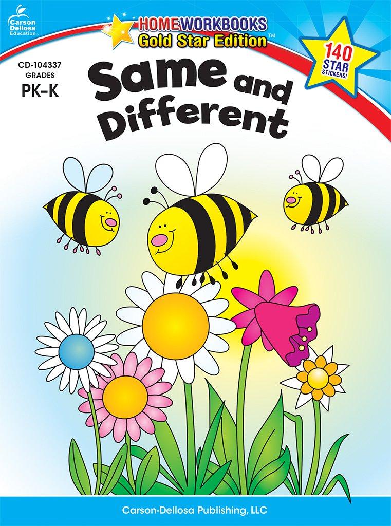 Amazon Same and Different Grades PK K Gold Star Edition – Carson-dellosa Worksheets