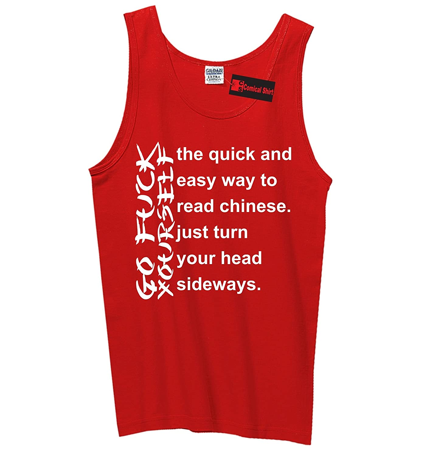 Comical Shirt Men's Go Fuck Yourself Chinese Letters Funny Adult Party Tank Top