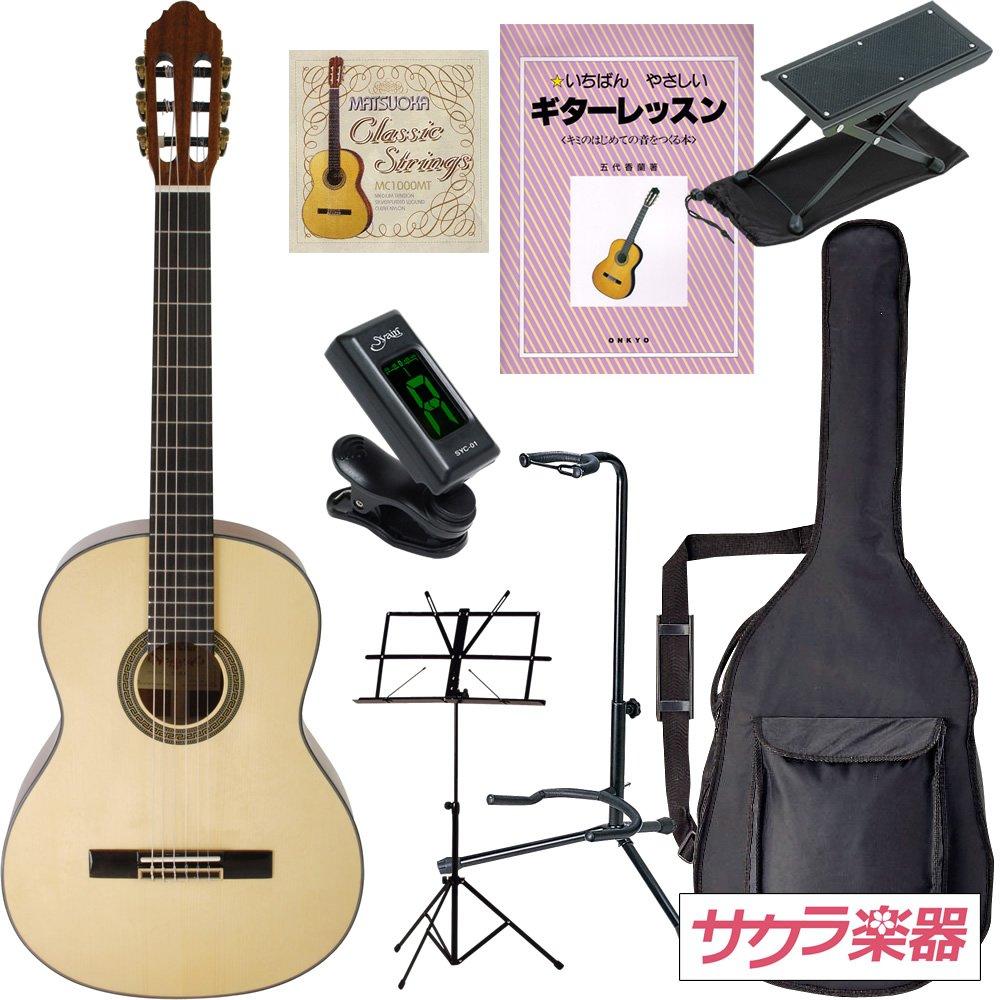 Sepia Crue セピアクルー クラシックギター CG-20 サクラ楽器オリジナル クラシックギター入門セット   B01I4PA908