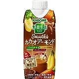 カゴメ 野菜生活100 Smoothie(スムージー) カカオアーモンドMix 330ml×12本