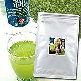 粉末緑茶 酒割り専用のお茶(静岡 粉末茶) 100g入 割り材 割材 緑茶割り 静岡割り お茶割りの素