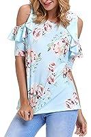 Chase Secret Womens Floral Print Cut Out Shoulder Short Sleeve T Shirt Tops Blouse (S-XXL)