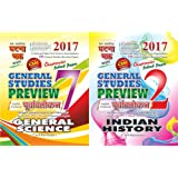General Scienec(English)Purvavalokan7 + Indian History(English) Purvavalokan 2