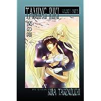 Taming Riki: Vol. I, Part 3 (Volume 1)