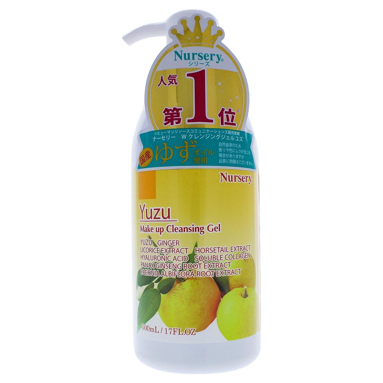 Yuzu W Cleansing Gel By Nursery for Women Cleanser, 16.9 Ounce (500ml)