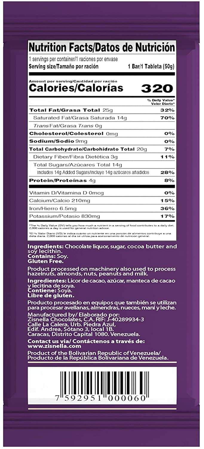 Amazon.com : 1.76Oz DARK CHOCOLATE 12-Pack - 70% Extra-Fine Cacao - Gluten-free, Certified Kosher Dairy, from Zisnella : Grocery & Gourmet Food