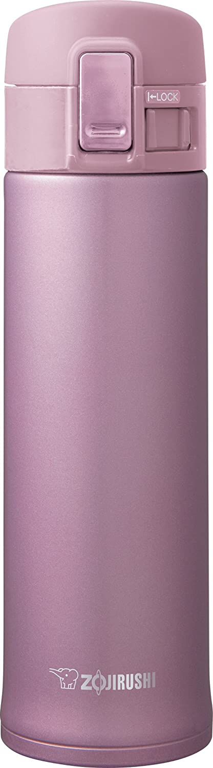 $39.18 (was $50.40) Zojirushi SM-KHE48PT Stainless Mug, 16-Ounce, Lavender/Pink