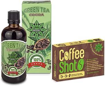 Cvetita Herbal,Té verde con del Cacao 100ml Sérum líquido