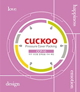 Cuckoo Pressure Cover Packing Replacement Ring | CCP-10