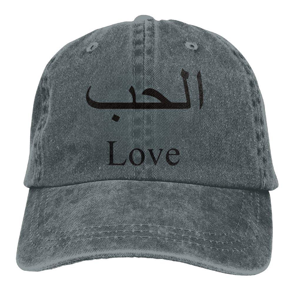 Trableade Arabic Language Love Unisex Sport Adjustable Structured Baseball Cowboy Hat