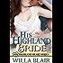 His Highland Bride (His Highland Heart Book 3)