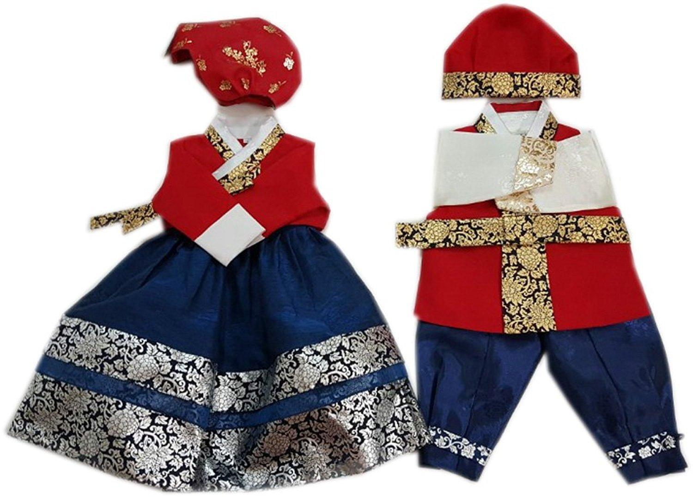 Korean Traditional hanboks boys girls babys 1st birthday DOLBOK party gift hb072 (girls)