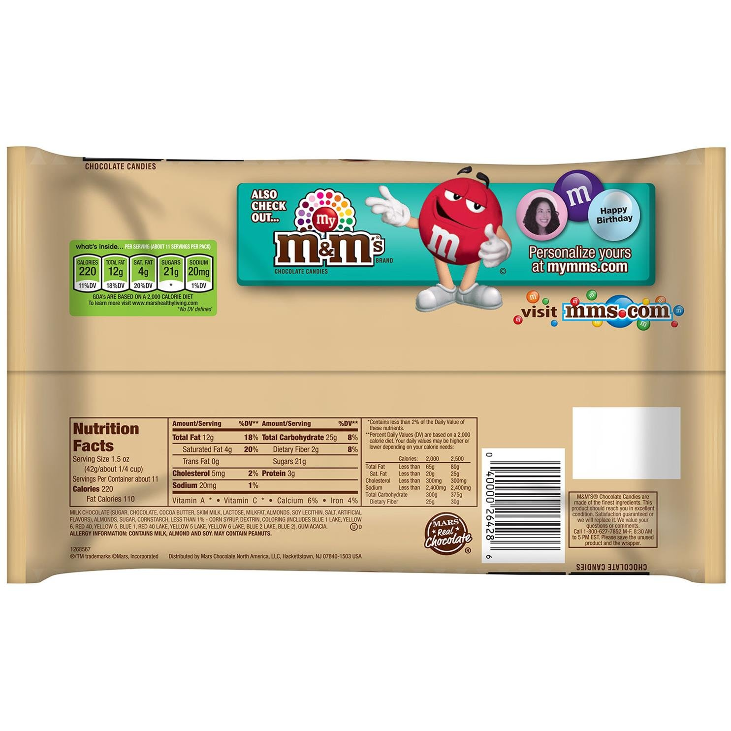 M&M's with Almond Candy, 15.9-Ounce Packages (Pack of 4) by M&M'S (Image #3)