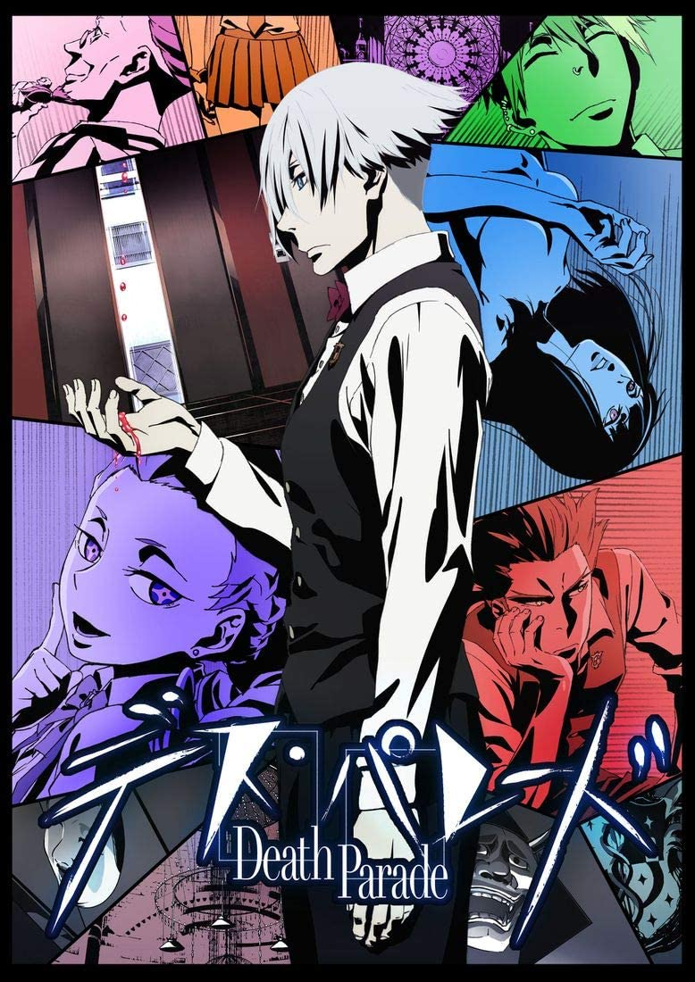 Amazon.com: TianSW Death Parade (24inch x 34inch/60cm x 85cm) Waterproof Poster No Fading: Home & Kitchen