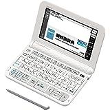カシオ 電子辞書 エクスワード 韓国語モデル XD-Z7600 100コンテンツ